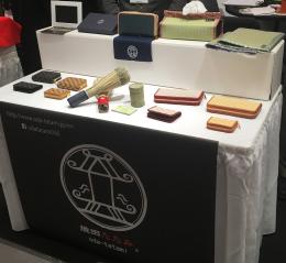 2016年度グッドデザイン賞を受賞した畳財布を中心とした小物