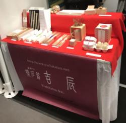 奈良の吉野杉を素材とした製品