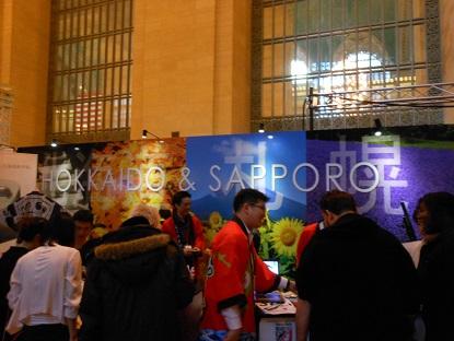 Hokkaido-Sapporo1