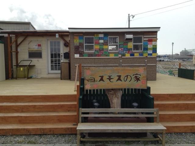 Tohoku-community2