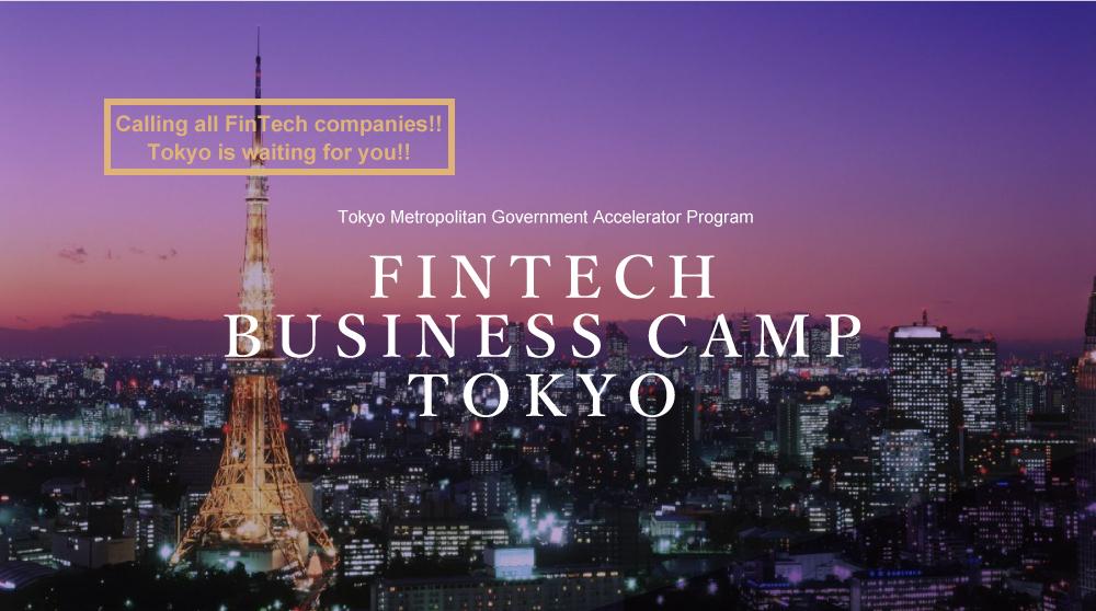 FINTECH BUSINESS CAMP TOKYO