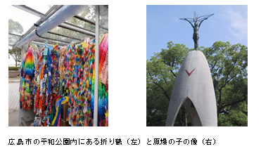 hiroshimastatue