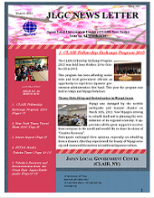 jlgc-newsletter-mar2016